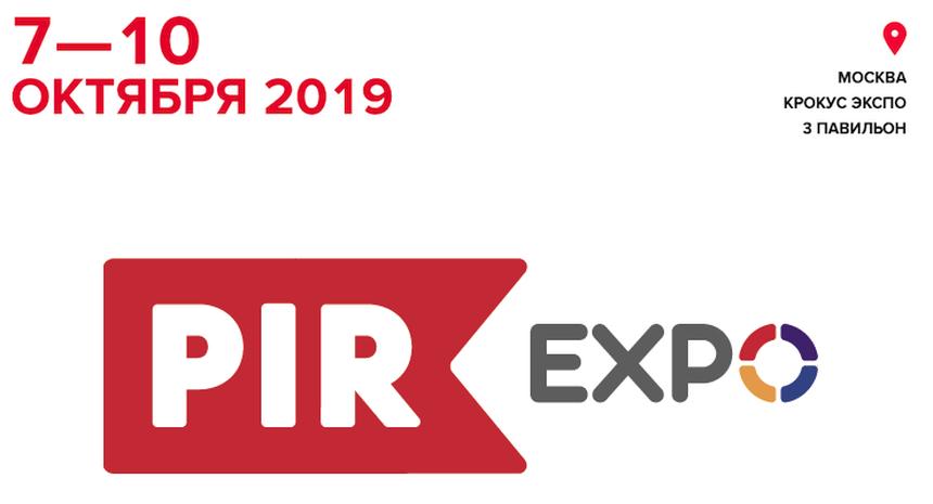 PIR EXPO в Крокус Экспо с 7 по 10 октября 2019 г.